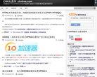 CHN免費網