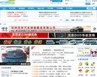 杭州汽車網