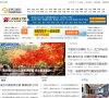 新界日報網