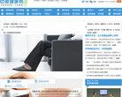 中原健康網