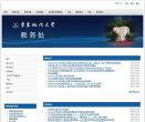 華東政法大學教務處