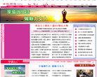 中國寧波網女性頻道