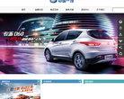 天津一汽營銷信息整合站
