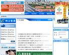 深圳市公路客货运输服务中心有限公司