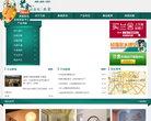 北京兰舍官方网站