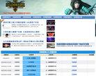 500178英雄聯盟LOL官網合作網站