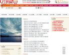 杭州打折網