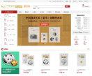 中國金幣網上商城
