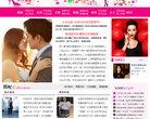 中國甘肅網女性頻道