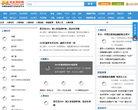 51资金项目网人物频道