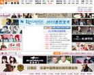 中國第一服裝網