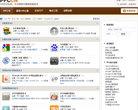 PPCCN搜索营销中文站