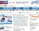 中国教育在线留学频道