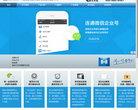 深圳市飛信通達科技有限公司