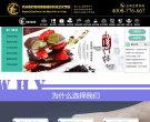 杭州嘉匠烘焙学院