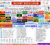 中国化工产品网