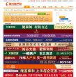 涿州房產網