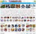 973游戏网