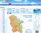 寧波氣象信息網
