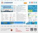 江蘇省國家稅務局