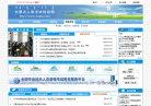 內蒙古人事考試信息網