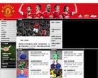 曼聯俱樂部中文官方網站