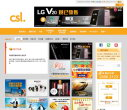 香港移動通訊有限公司