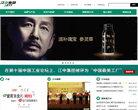 江中集团官网