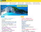 島多多海島旅游網
