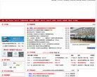 福建省泉州第五中学网络应用平台